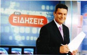 Antonis Alafogiorgos - ERT Midday Television Anchorman. Photograph courtesy of ERT