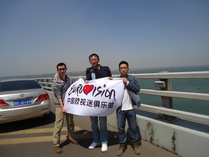 Chinese Eurovision Fans pictured with their Chinese Eurovision Flag on Jiaozhou Bay Bridge of Qingdao, China. Follow them on Twitter :@escfans_china and website http://chinaescfans.wordpress.com