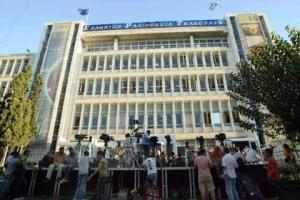 Protests outside Greek National Broadcaster ERT following the news of it's closure. Photograph courtesy of  The National Herald.com