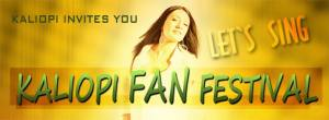 The Kaliopi Fan Festival - Have you got what it takes? Photograph courtesy of Kaliopi Facebook