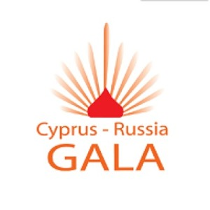 The 7th Cyprus and Russia Gala Concert. Photograph courtesy of Cyprus.com