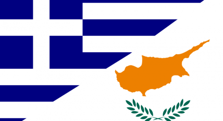 Cyprus withdraws from Eurovision 2014. Is Greece next to follow. Photograph courtesy of newsbg.eu