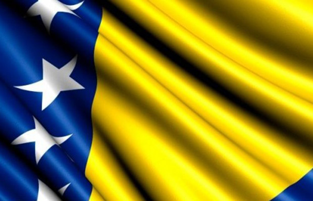 Bosnia-Herzegovina to withdraw from Eurovision 2014. Photograph BHRT