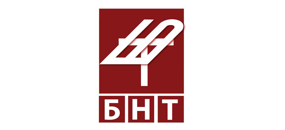 Bulgaria Confirm ESC 2014 Withdrawal. Photo : BNT