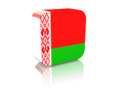 Belarus At Eurovision 20154. Photo :FreeFlags.com