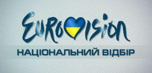 Ukraine Eurovision 2014 National Final. Photo : NTU