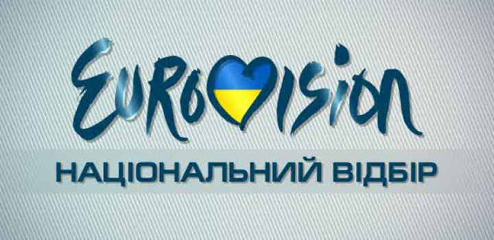 Ukraine Eurovision 2015 offer. Photo : NTU