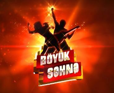Boyuk Shene 2014. Photo : Ictimai TV
