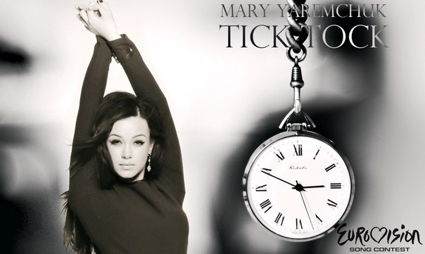 Maria Yaremchuk's Tick-Tock. Photo : facebook