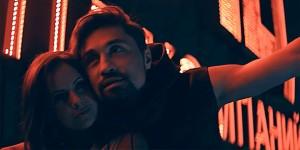 Dima Bilan - Sick of You. Photo : YouTube