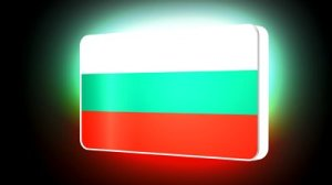 Bulgaria and Eurovision 2015? Photo : www.shutterstock.com