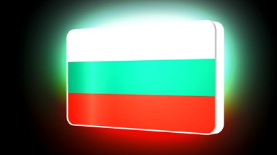 Bulgaria JESC 2014 Photo : www.shutterstock.com