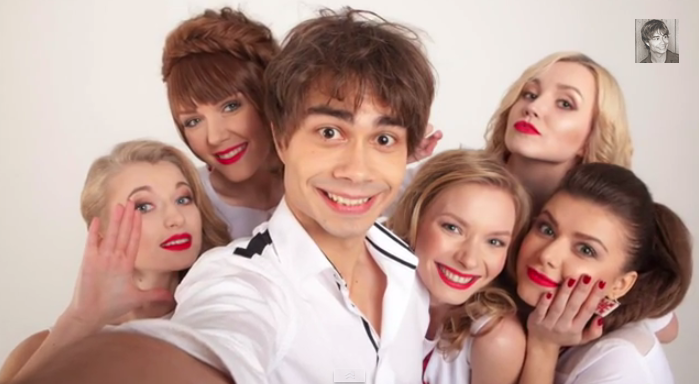 Alexander Rybak and Milki. Photo : YouTube