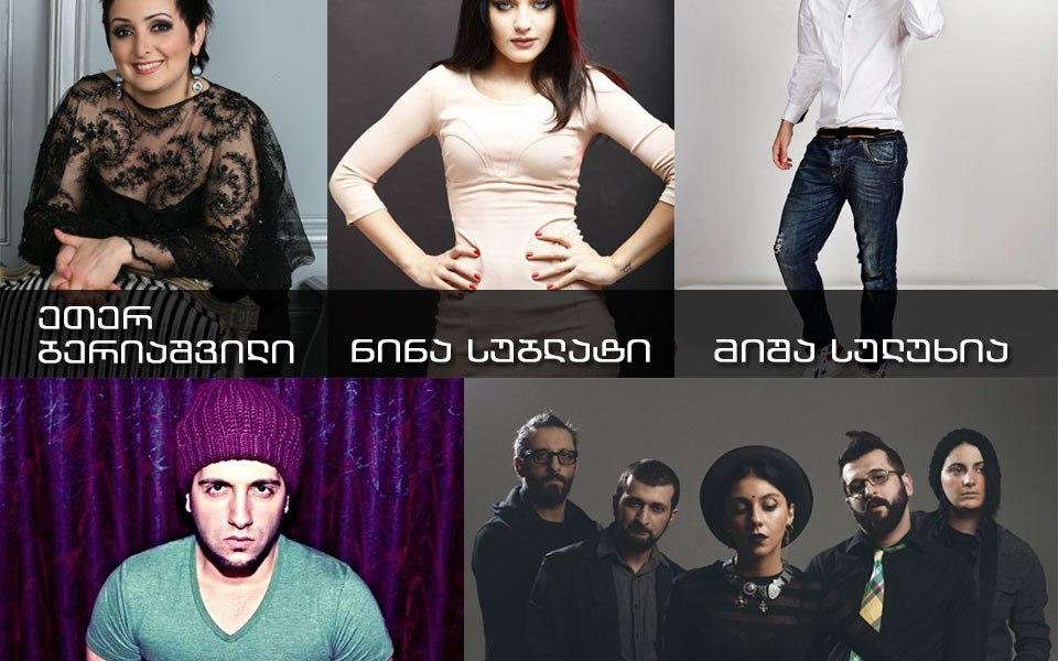 Georgian Eurovision 2015 Contestants. Photo : Georgia Eurovision