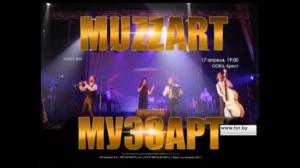 Muzzart. Photo : Twitter