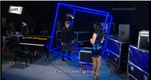 The Cube at the Eurovision. Photo : Pik