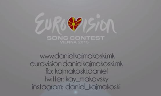 Daniel's Social Media - Photo : YouTube