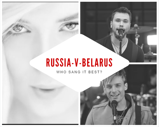 Russia V Belarus - Who sang it best?