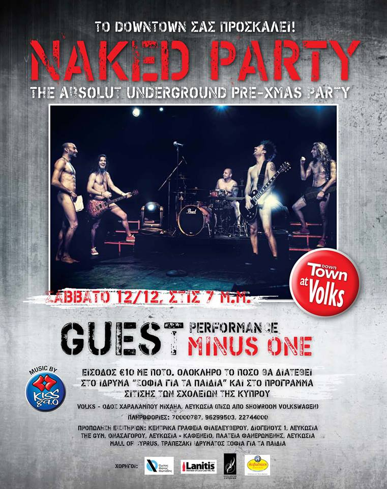 Minus One - Perform a Naked Concert on December 12th