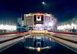 NDK by night Sofia