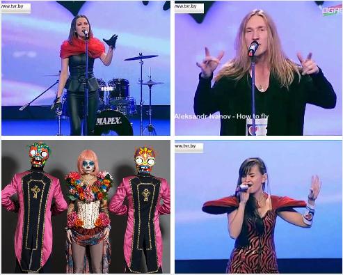Belarus Eurovision 2016