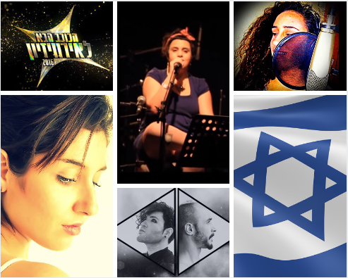 Israeli First 17 Acts For Eurovision 2016