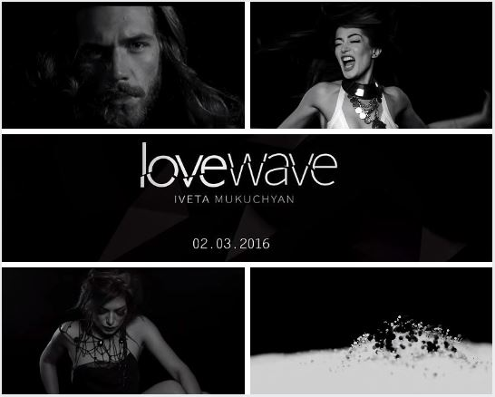 Love Wave Teaser