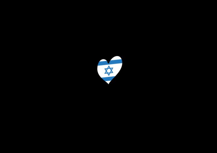 esc_israel