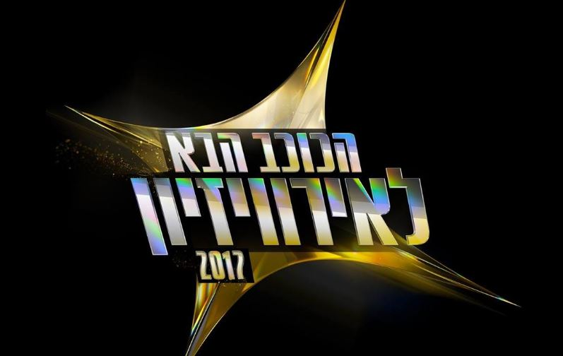 star-israel