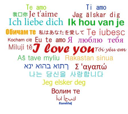 valentine-languages