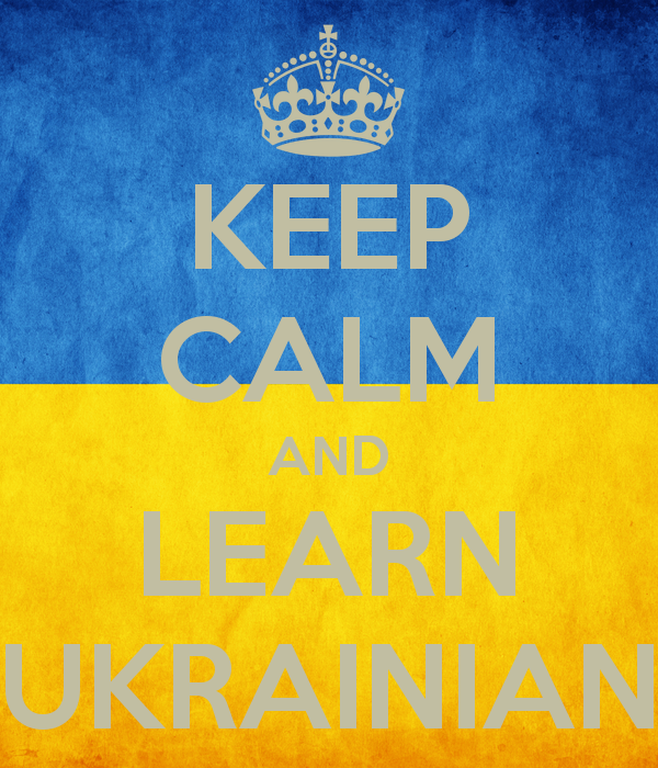 Ukrainskiy