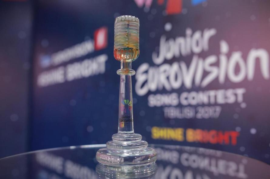 JESC Trophy