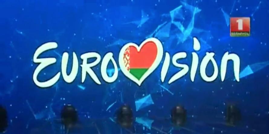 belarus-eurofest