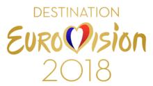 FR Destination Eurovision logo