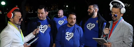 Greece 01.png