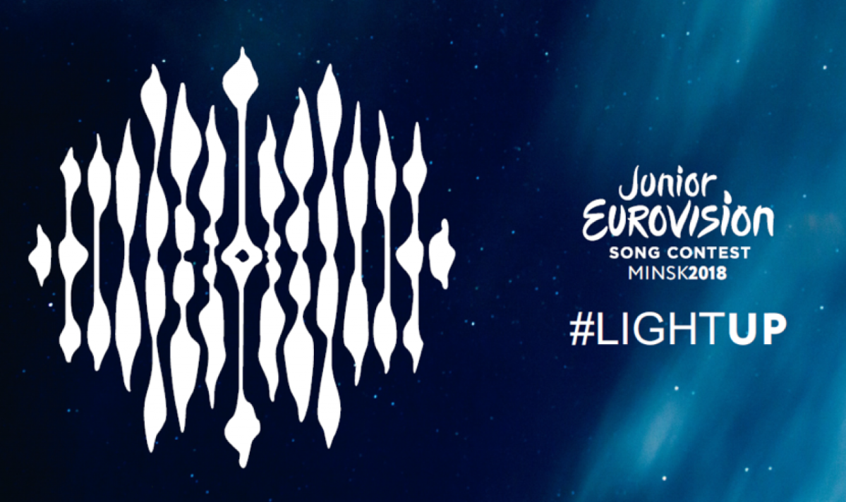 #JESC: Minsk To #LightUp
