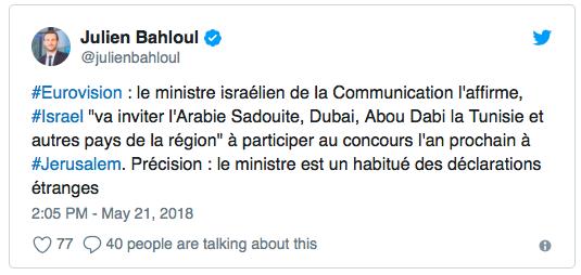 Israeli Arabic Statement