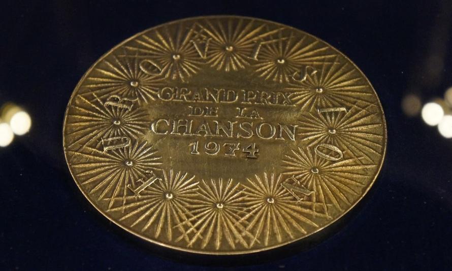Medal Trophy